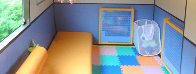 Dicas de segurança para quartos de criança